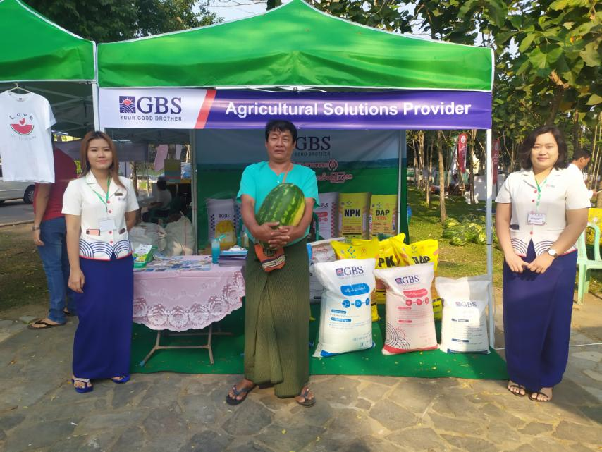 1st Myanmar Melon Festival 2020 (Photo 10)