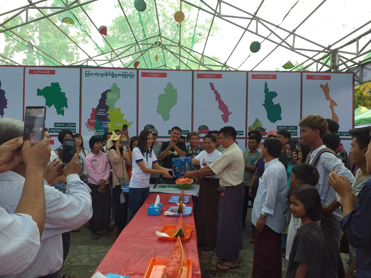 1st Myanmar Melon Festival 2020 (Photo 13)