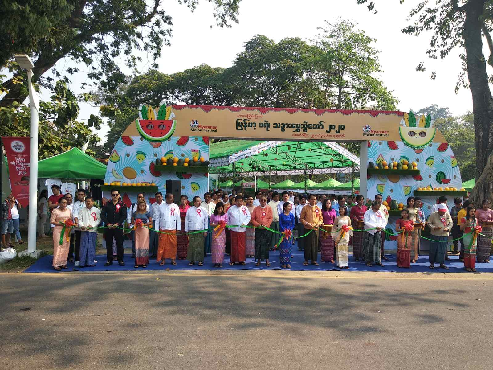 1st Myanmar Melon Festival 2020 (Photo 2)