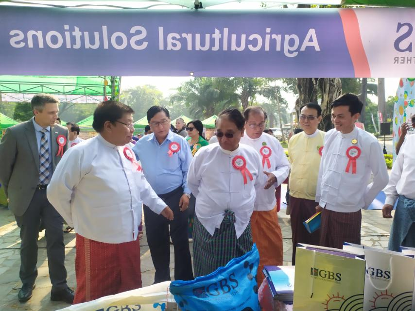 1st Myanmar Melon Festival 2020 (Photo 8)