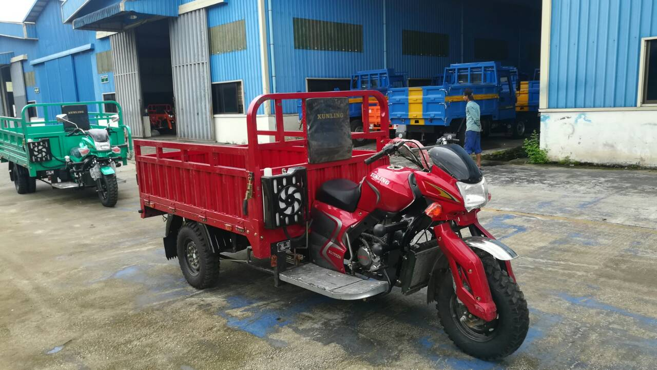 Xunling Brand Tricycle (XL150ZH-150CC)